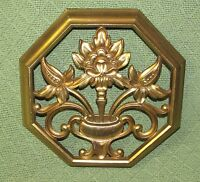 Vintage SYROCO Gold Tone Floral Octagonal Wall Hanging Plaque C 4368 Dimensional