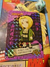 NARUTO ANIME MANGA PART 1 FAN CARD T1H CARDDASS GAME PRISM HOLO CARTE 17 MINT