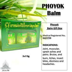 3 X PHOYOK Formula2 Thai Herbal Green Balm Ointment Massage Muscle Joints Sprain
