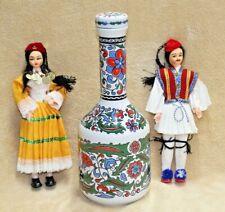 VTG Metaxa Greek Liquor Porcelain Decanter Vase Floral & VTG Greek Dolls M&F