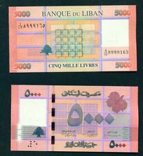 LEBANON - 2014 5000 Livres UNC Banknote