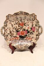 Beautiful Oriental Porcelain Plate Tray Flower Design Gold Gild