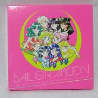 Sailor Moon THE 20TH ANNIVERSARY MEMORIAL TRIBUTE 7' Vinyl EP BOX Pressing Japan