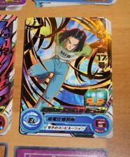 DRAGON BALL SUPER Z DBZ DBS HEROES CARD PRISM CARTE SH7 32 R RARE DBH JAPAN NM>M