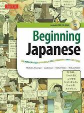 Paperback Textbooks & Educational Books in Japanese