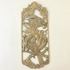 Vintage Asian Dragon Brass Art Wall Hanging Plaque