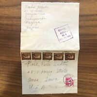 RARE Japan 1963 International Postal - NAKAMURA NAGOYA STAMPED TO USA  COVER