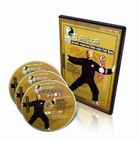 Ancient respec Chen Style Taijiquan Routine I of Old Frame by Chen Qingzhou 3DVD