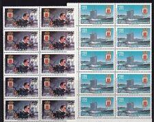 10 x Chili 1992 mi. 1518-19 ** sous-MARIN FLOTTE/submarines