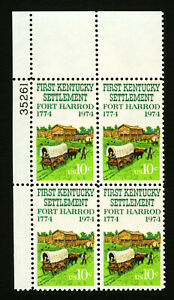#1542 10c 1974 EFO First Kentucky Plate # Block Double Impression, Shift Errors