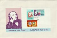BANGLADESH 1979 ROWLAND HILL CENTENARY MINIATURE SHEET ON FIRST DAY COVER