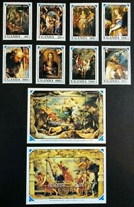 Uganda - 1990 - Christmas - Complete Set - Unmounted Mint.
