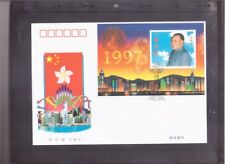 China 1997-10 S/S 香港回歸 Return Hong Kong to Motherland MS on FDC A