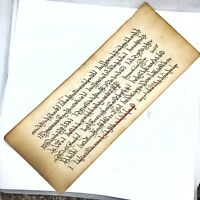RARE 1700's Mongolian Manuscript Page Hand Written Buddhist Document Authentic A