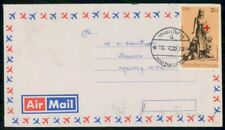 Mayfairstamps Thailand Nong Bua Lanphi Cancel Airmail Cover wwf48131