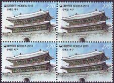 Korea - The Restoration of Sungnyemun (The Oldest Castle Gate) block 2013