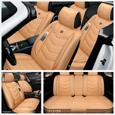 Beige PU Leather Car Seat Cover Cushion Front+Rear Full Set Mat Auto Accessories