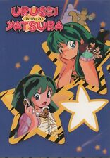 Urusei Yatsura TV 16-20 - AnimEigo - PG-13 - DVD-5 AV001-204 - 2003 - Kitty Film