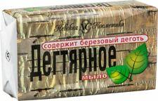 Natural Russian Birch Tar Soap Antiseptic Acne 140gr Original Nevskaya Kosmetika