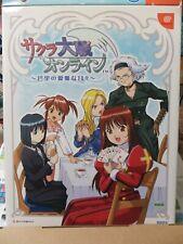 Dreamcast:Sakura Taisen Online - Paris no Yuugana Nichinichi  Limited Edition