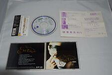 Madonna CD Erotica Remixes Japanese version w/spine card obi Japan JPN rare