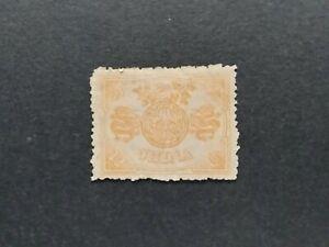 China  -sc.# 23a - unused stamp 12c orange Dragon & Giant Peonny (1894)