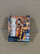 SH Figuarts Dragon Ball Z Ultimate Gohan - SDCC 2019 Exclusive NEW