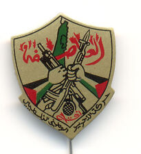 PALESTINE - FATAH political organisation - Type 1 matt gold background