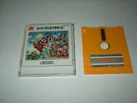 Super Mario Bros 2+1 in One Nintendo Famicom Disk system Japan import