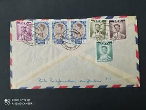 THAILAND COVER TO SWITZERLAND WITH MULTICOLOR STAMPS  (ROS53