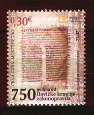 156 MONTENEGRO 2012 - 750 years of Ilovička krmčija - Nomocanon - MNH Set