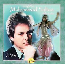 Muhammad Sultan - Ahla leila (CD)