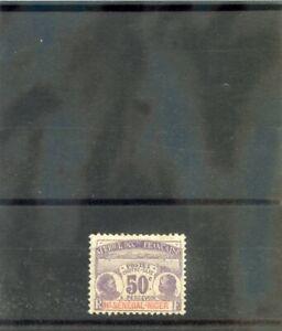 UPPER SENEGAL & NIGER Sc J5(YT T5)*F-VF HR 1906 50c VIOLET, POSTAGE DUE, $60
