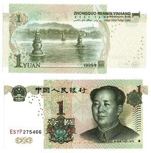 CHINE : Billet de 1 YUAN, avec Portrait de MAO, émis en 1999