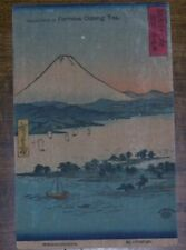 Vtg Oolong Formosa Tea Postcard Mihonomatsubara Artist Hiroshige Boats Japan
