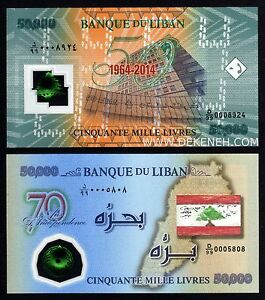 REPLACEMENT D/99 50000 LL 2014 & 2013  Lebanon commemorative Polymer two bills