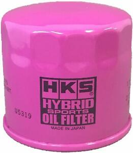 HKS HYBRID OIL FILTER UNF3/4-16 80D 52009-AK004