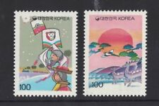 1991 South Korea Year of the Monkey SG 1976/7 Muh Set