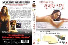 Prozac Nation (2001) - Christina Ricci  DVD NEW