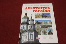 """Ukrainian book """"Architecture of Ukraine""""  photo album 2010 new"""