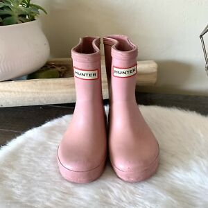 Hunter Classic Tall Toddler Boots Two Avail Size 5 Pink Silver
