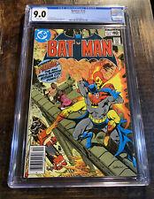 D.C. Comic Batman #318  CGC 9.0-1st Appearance Of Fire Bug⭐️⭐️⭐️