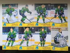 2017-18 KHL SeReal trading cards collection 10 season set full base WHL 45 cards