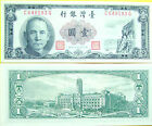 "BILLETE "" CHINA "" 1 YUAN AÑO 1961 UNC PLANCHA"