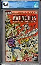 Avengers Annual #11 CGC 9.6 White Silver Surfer Defenders Nebulan