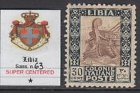 Italy Libia - Sassone n. 63 cv 480$ - WITH CERTIFICATE - SUPER CENTERED MH*