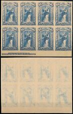USA, Scott #23, UNKNOWN FORGERY BLOCK x 6 OF NEWSPAPER STAMPS, SEE..  #A31