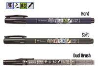 Tombow Fudenosuke Brush Pen 3 Type Set, Hard,Soft,Dual Brush