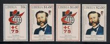 Liberia  1994  Sc # 1171-74  Red Cross   MNH   (3-4615)