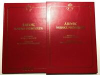 1990 Folder Yearbook Jahrbuch Libro Arbok Norway Norvegia Norge Complete + Box